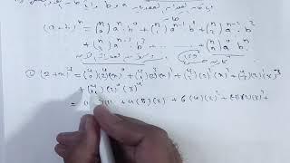 9) التحليل التوافقي : منشور ذي الحدّين ( بكالوريا )