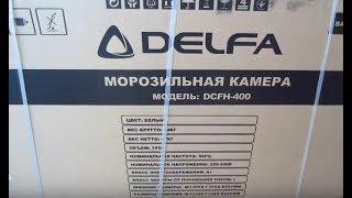 видео Морозильная камера Бирюса F 100 K