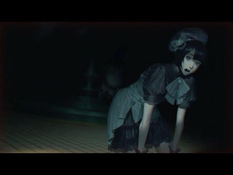 Spirit Hunter: NG - Purifying the Urashima Woman |