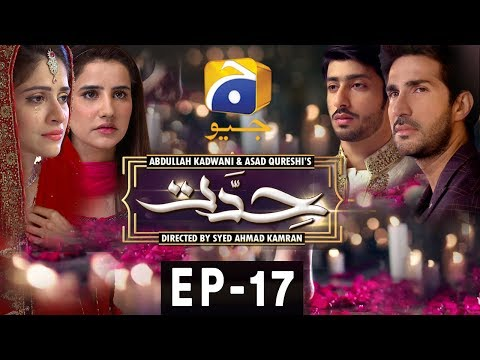 Hiddat - Episode 17 - Har Pal Geo