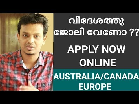 How To Apply For A Job In Australia/Canada/Europe Fully Explained In Malayalam