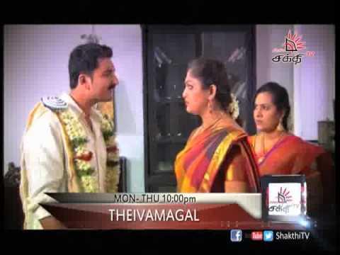 Shakthi TV Theivamagal Tele Drama Promo