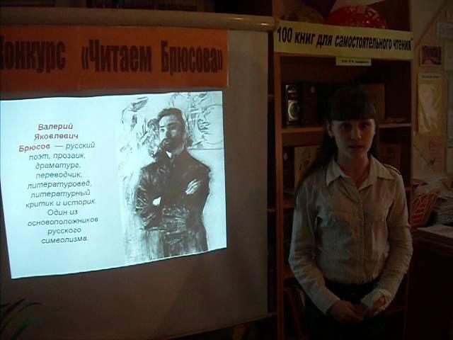 Изображение предпросмотра прочтения – ЕлизаветаМалькина читает произведение «К медному всаднику» В.Я.Брюсова