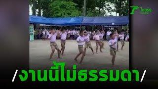 เปิดลีลาแดนซ์-ท่าแม่ไม้มวยไทยสุดแซ่บ-19-08-62-ตะลอนข่าว