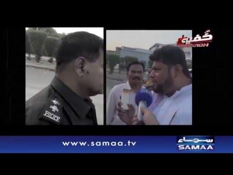 Nashayi Qanoon - Khufia Operation,Promo - 08 April 2016
