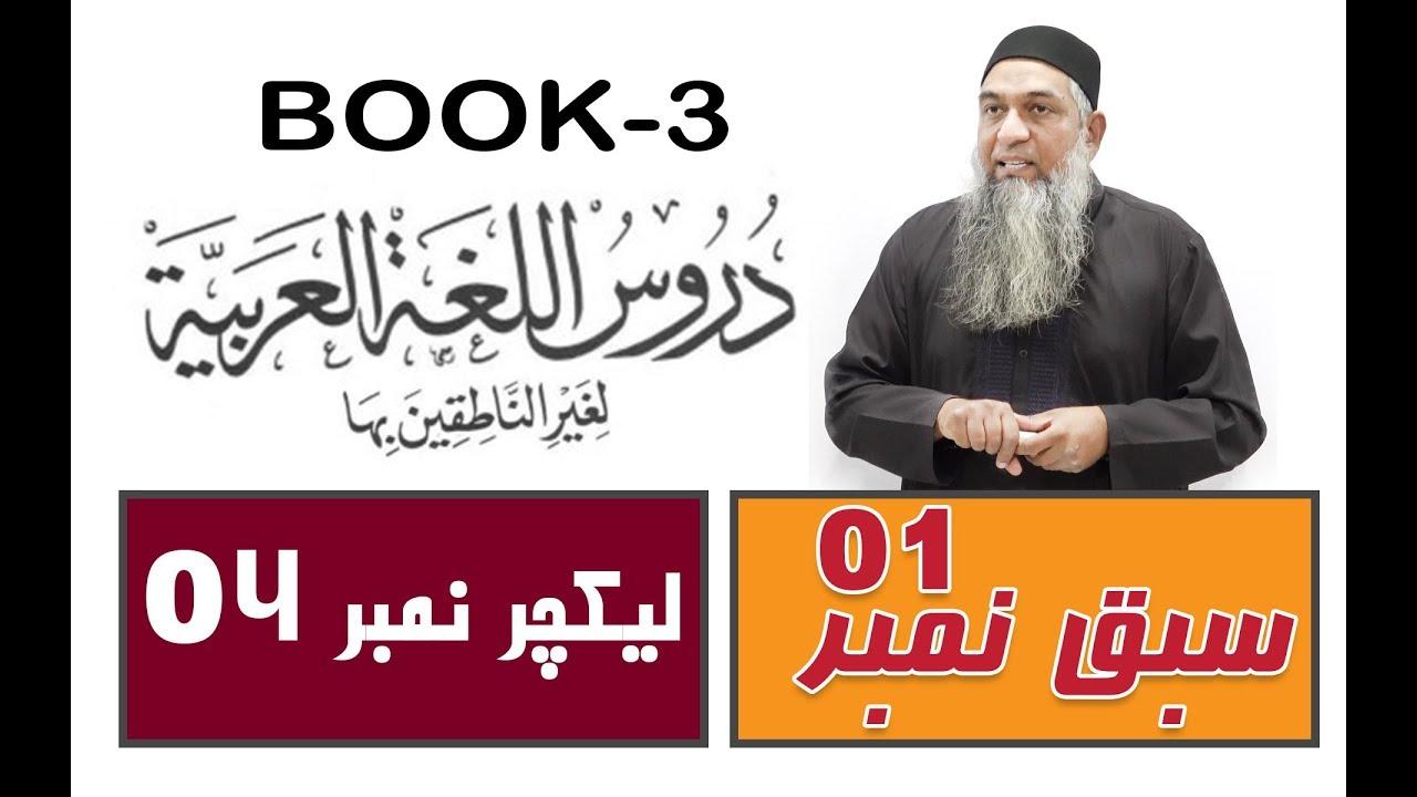 Urdu lughat pdf   Новые сериалы