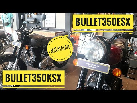 NEW FEATURES ON  BULLET 350 | ESX AND KSX | ALL YOU NEED TO KNOW | MALAYALAM REVIEW