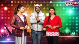 Gippy Grewal : Ghat Boldi  Hit Of The Week  Dainik Savera
