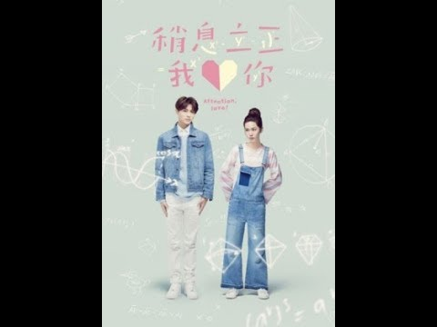 Attention, Love! MV | OST Ending Theme