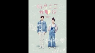 "Attention, Love! MV | OST Ending Theme ""Guess"" (English sub) 