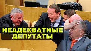 Всех депутатов необходимо проверить