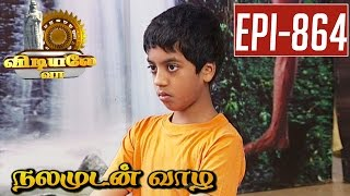 Sirasasana - Nalamudan vaazha | Yoga Demo in Tamil