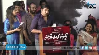 Mirchi Shiva comedy speech at Achamindri audio launch - Fulloncinema