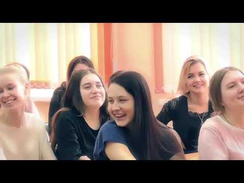 90 лет Лукояновский педагогический колледж-училище