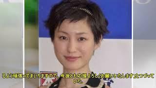 女優・平田薫、結婚を発表「本日11月23日、お付き合いしていた男性...