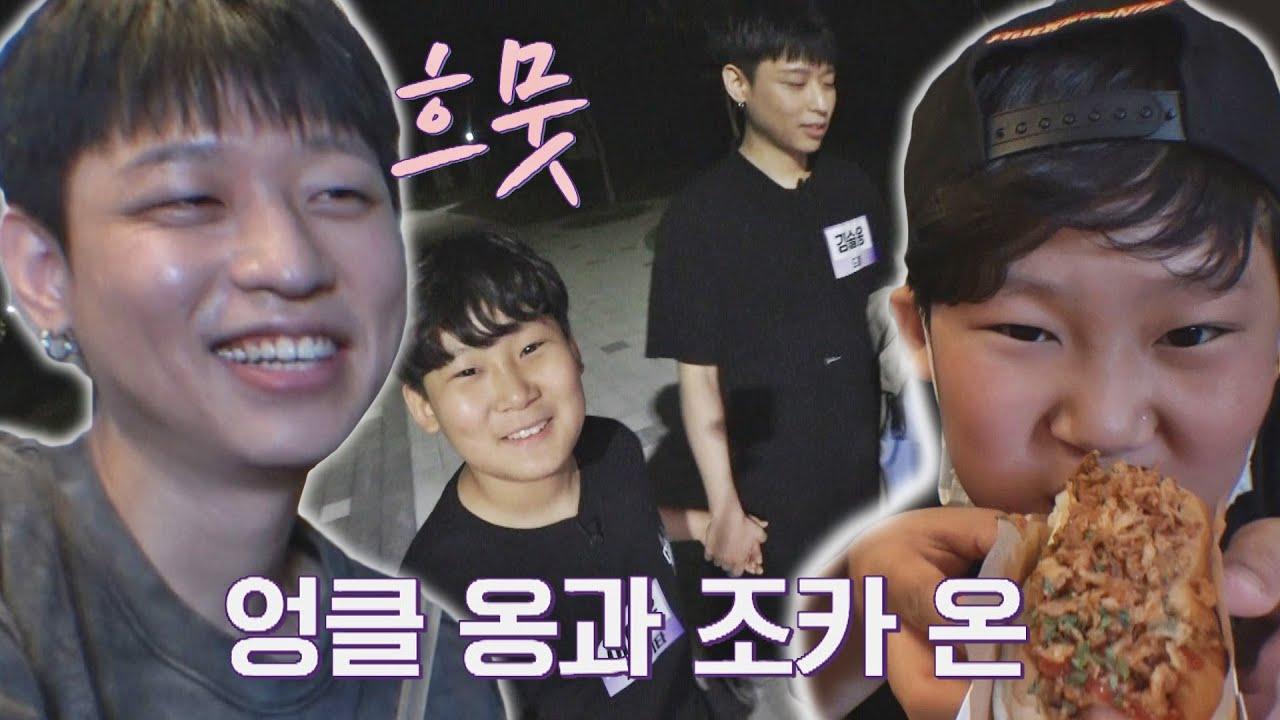 [입덕영상] 명절 느낌 물씬♥ 엉클 옹 김슬옹과 리얼 조카뻘 이다온 슈퍼밴드2(superband2)