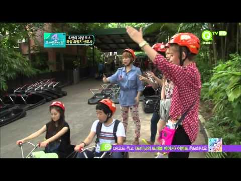 120808 QTV 4Minute Travel Maker - Episode 04 (720p)