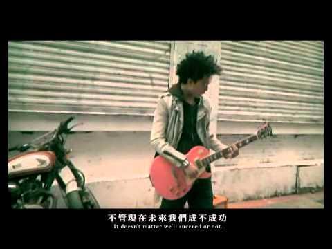 謝和弦-『過來人』官方版MV (Official Music Video)(無霧版)