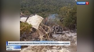 В Анапе выясняют причины падения легкомоторного вертолета