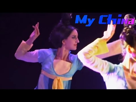 My China— Dancing on a Dream 09/04/2016