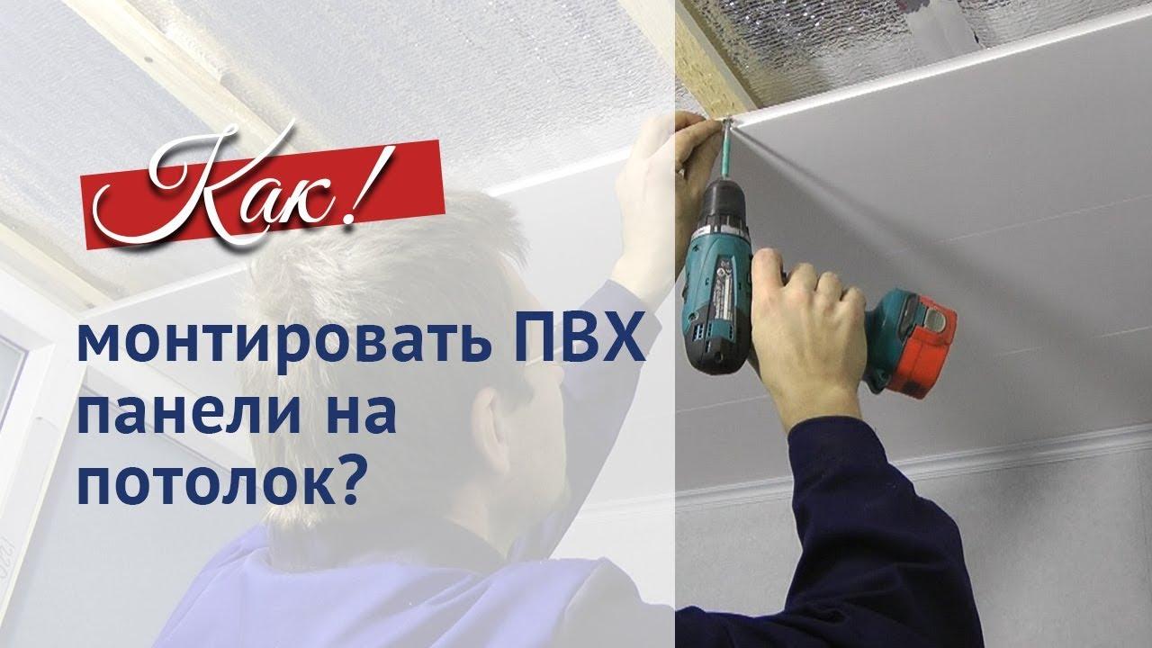 Дом, стройка, ремонт в Новосибирске - НГС.ДОМ