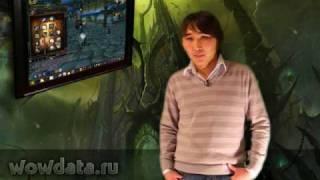 Phoenix #01 - Обзор World of Warcraft (от wowdata, на рус)
