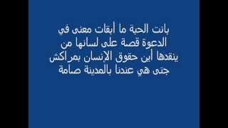 القذف في الفم حرام ومرض وخاصة الزوجة نحن في دولة إسلامية