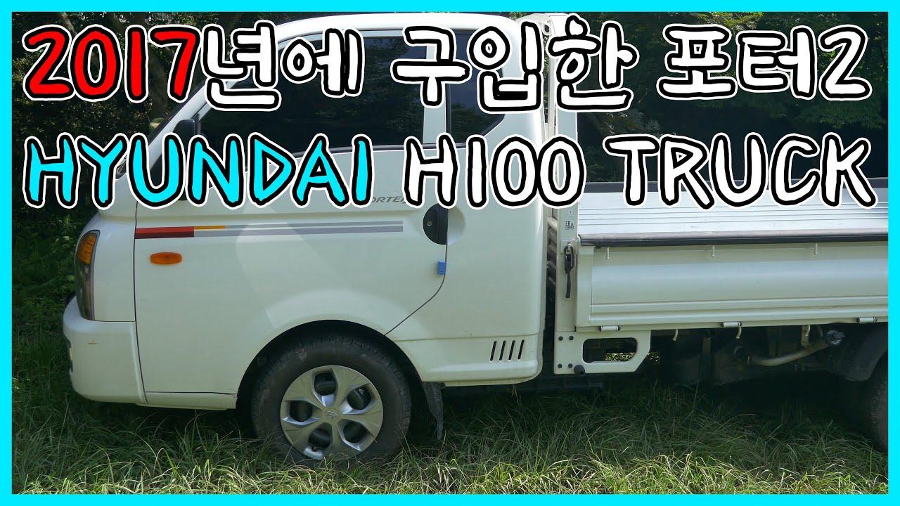 2018 hyundai h100. brilliant hyundai engcc 2018 hyundai h100 truck viewing for hyundai h100