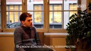 "Ксавье Долан рассказывает о ""Томе на ферме"""