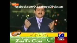 Hamid Mir appreciate Imran Khan
