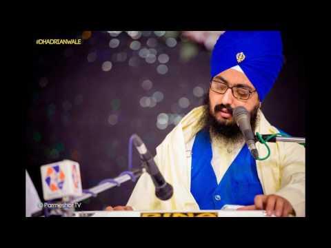 Sant Baba Ranjit Singh Ji Dhadrian Wale  -  Shabad Kirtan - Mere Pritma