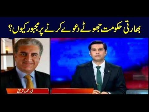Power Play Special | Arshad Sharif | ARYNews | 27 February 2019