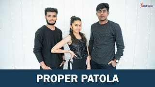 Proper Patola - Namaste England | Dance Choreography | Natya Social