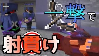【Minecraft】ワイてる6人で弓限定PvP!Infinitri!!