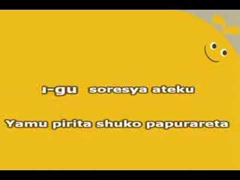 Locoroco Demo Theme Karaoke