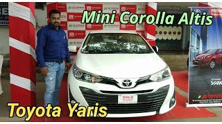 Toyota Yaris 2018 | real life Review | price,  features,  etc.