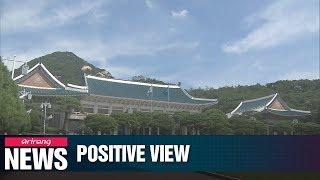 Blue House positively evaluates letter diplomacy between N. Korea-U.S.