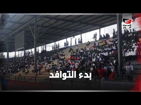 توافد الجماهير على ملعب مازيمبي قبل مواجهة الزمالك بدورى أبطال إفريقيا  - 14:00-2019 / 11 / 30