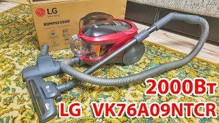 обзор пылесоса LG VK76A02NTL