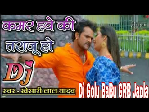 Lachakta Pura Aaju Baju Ho Naagdev  Khesari Lal = Dj Golu BaBu GRB Japla