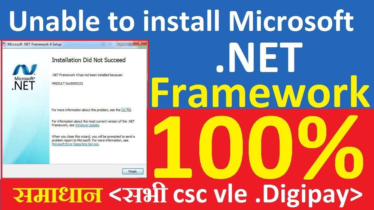Net Framework  For Windows  2017
