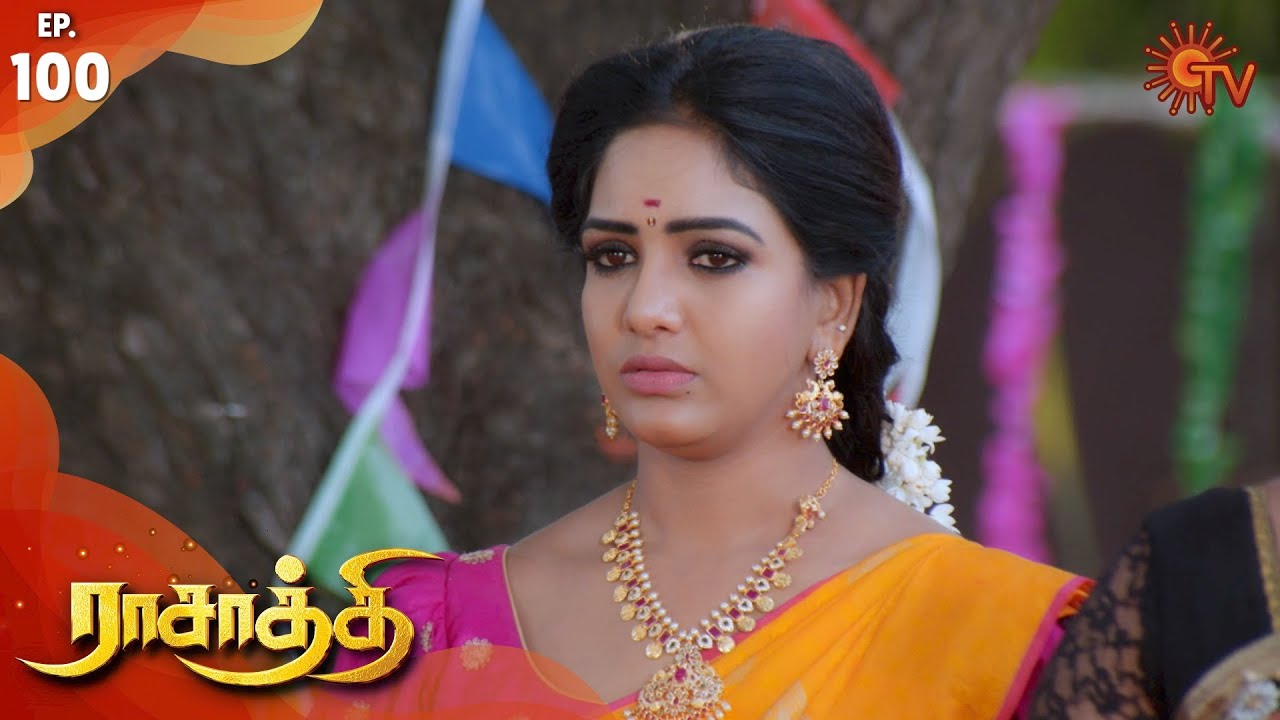 Rasaathi - Episode 100 | 22nd January 2020 | Sun TV Serial | Tamil Serial
