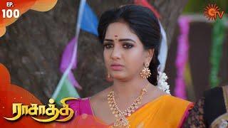 Rasaathi - Episode 100 | 22nd January 2020 | Sun TV Serial | Tamil Serial