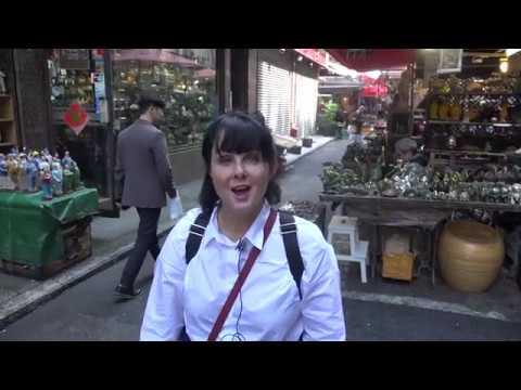 Marian Keyes' World: Hong Kong