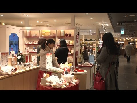 Tokyo Makeup: Beautification-in-Station