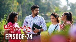 Sanda Hangila | Episode 74 - (2019-04-08) | ITN Thumbnail