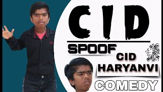CID SPOOF | Cid Spoof latest Funny Video in Haryanvi | funny video 2020 haryanvi vhyt