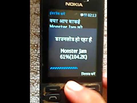 Nokia 216 phone me apps and games download