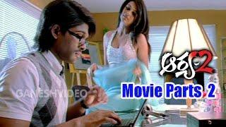 Arya 2 Movie Parts 2/14 || Allu Arjun, Kajal Aggarwal, Navdeep || Ganesh Videos