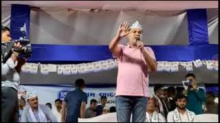 Aam Aadmi Party | Gulab Singh | Indian National Party